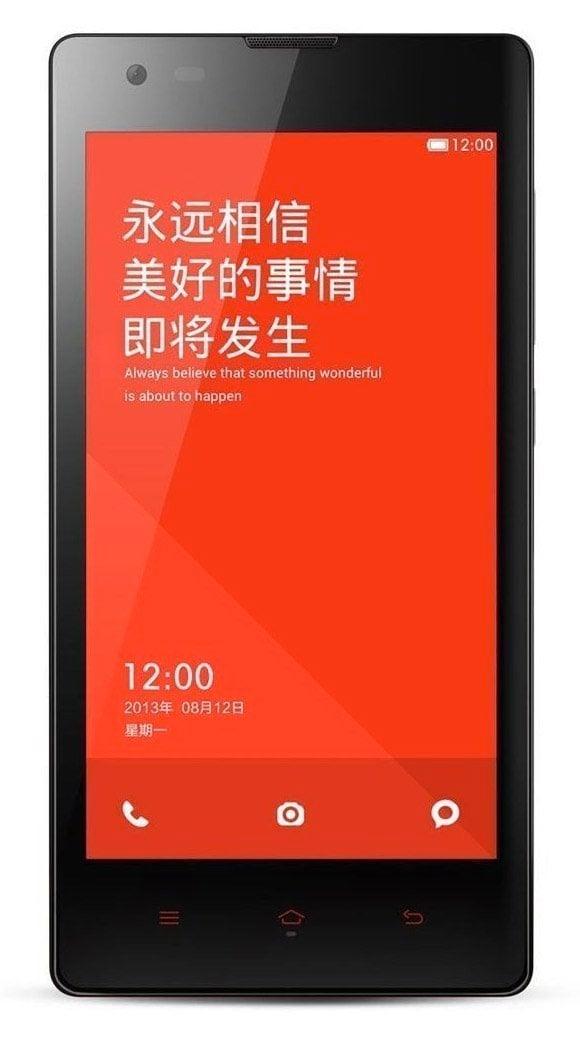 Xiaomi Red Rice 1S smartphone