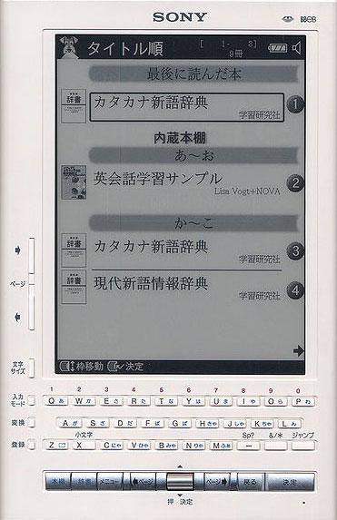 Sony Librie ereader