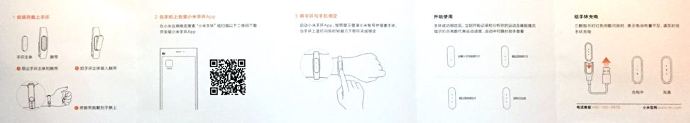 Xiaomi Mi Band: instrucciones